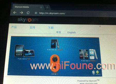 tablette xoom
