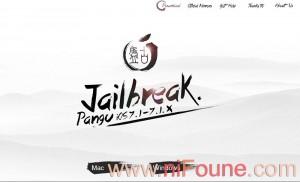 jailbreak pangu